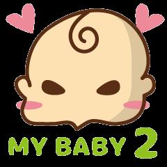 ウチの赤ちゃん2