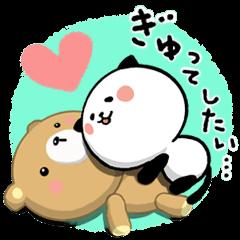 めっちゃ使える!パンダねこ 好き!大好き!!