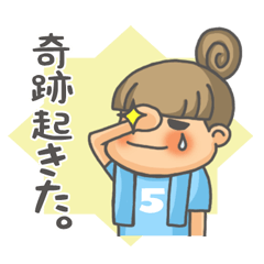 スキスキサッカー(for水色チーム) 2