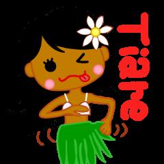 ハワイっ子、ティアレちゃん