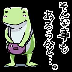 カエルのケロさん3  「丁寧に?返信編」