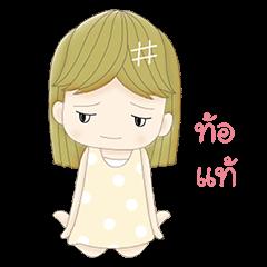 Makin (Thai)