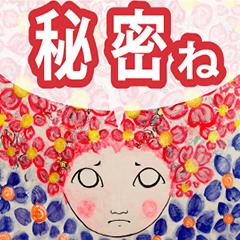 花の妖精ハーナちゃん