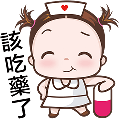 Little Nurse Girl