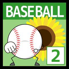 野球が好きだ2(夏ver)