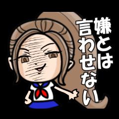 ポンコツ女王様のドS発言☆ツンデレ少女☆