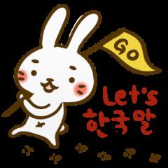 Let's ハングンマル(韓国語)