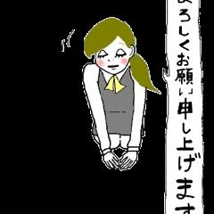 mayuのスモールキャンバス!VOL4.OL編