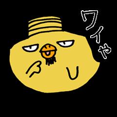 ヒヨコのおじさん