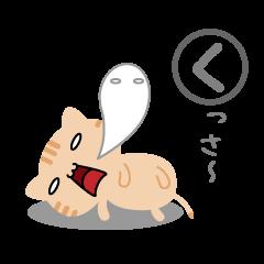 Funaの猫かるた
