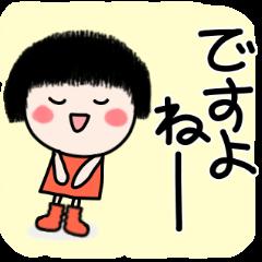 [LINEスタンプ] おかっぱの女の子 3。(敬語) (1)