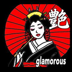 漢字を英語で楽しく伝えるスタンプ
