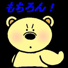 らーちゃんとお友達2