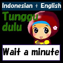 [LINEスタンプ] ヒジャブの少女3インドネシア語と英語