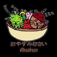 ココナッツにゃん&ドリアンにゃん タイ語