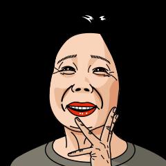 [LINEスタンプ] 熟女・おばさんたち (1)