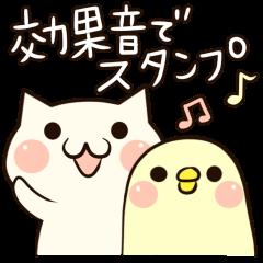 にゃん吉&ぴよ子