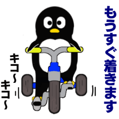 使える!シンプルなペンギン