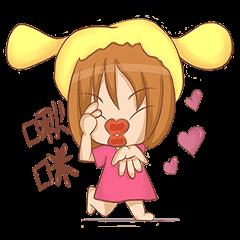 Rabbit Po sister