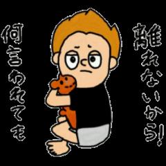 ナヨナヨひできの謝罪編