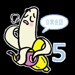 広島ばななママ5