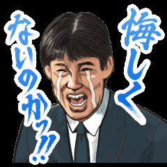 スクール☆ウォーズの画像 p1_1